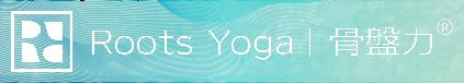 Roots Yoga   骨盤力®